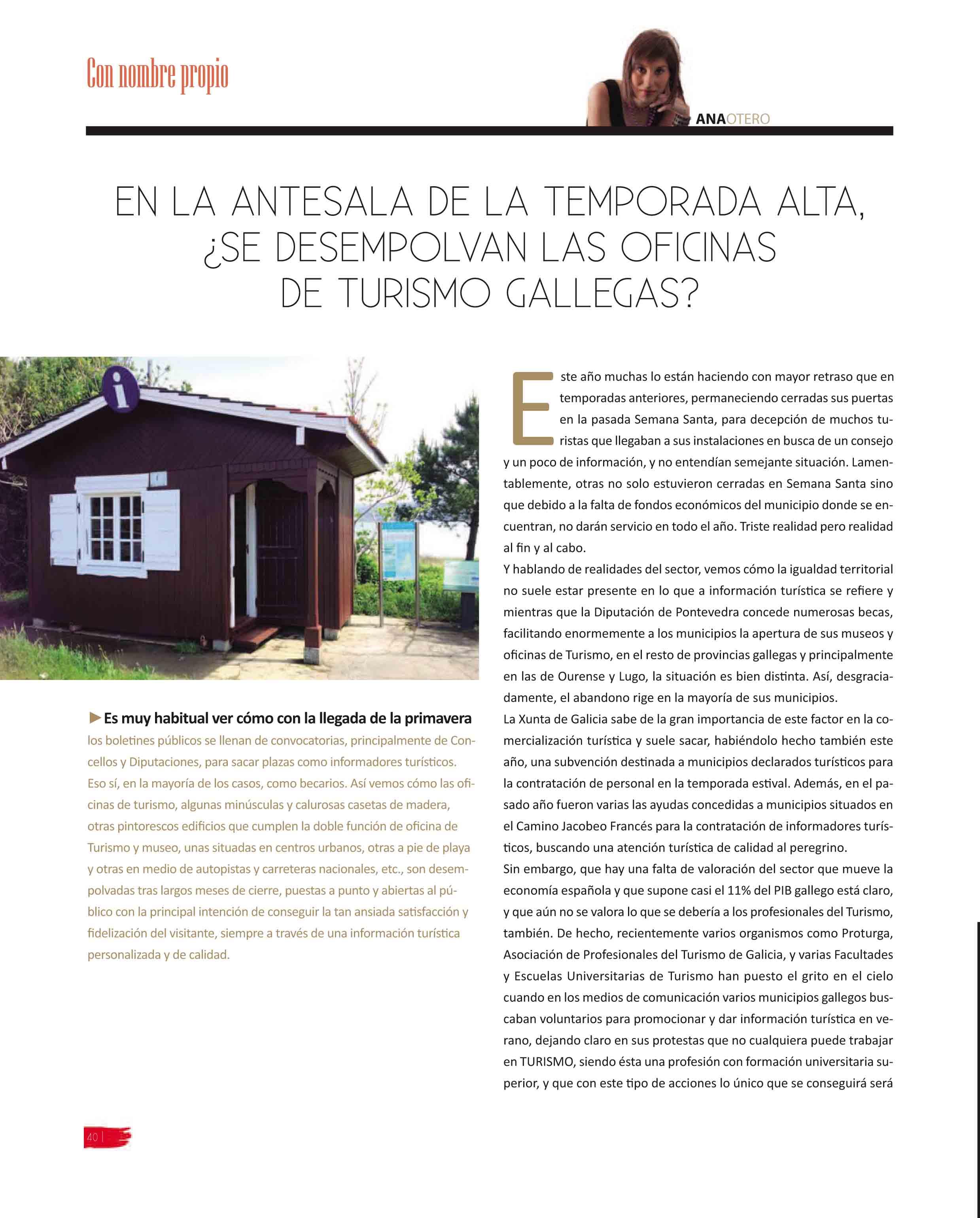 Las oficinas de turismo en galicia murmullos entre maletas for Oficina turismo galicia